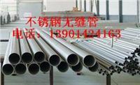 江蘇佳孚鋼管廠生產供應2520不銹鋼矩形管