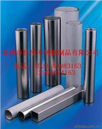 佳孚2輥精軋不銹鋼管冷軋管不銹鋼無縫管