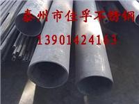 江蘇地區不銹鋼管材無縫管材生產廠家