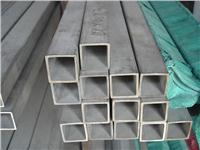 佳孚-江蘇不銹鋼矩形管廠生產上等矩形管
