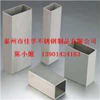 戴南廠家生產的不銹鋼方管規格 20*20*2