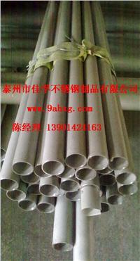 制藥廠工程安裝用不銹鋼無縫鋼管 6*1-426*25