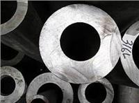 佳孚牌不銹鋼厚壁管用于內外抽絲加工 佳孚
