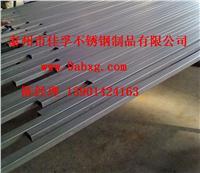 戴南不銹鋼矩形管廠家供應 100*60*4