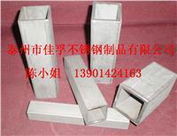 304不銹鋼矩形管用于橋梁欄桿 200*180*6