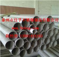 戴南钢材市场生产不锈钢管的厂家