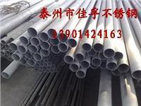 不銹鋼厚壁管由戴南不銹鋼市場提供 159*15