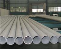 2012年最新不銹鋼無縫管 304