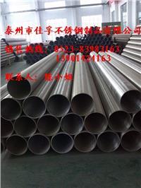 紡織廠用大口徑不銹鋼工業管 大口徑不銹鋼工業管|大口徑不銹鋼管