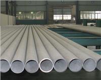 戴南2520不銹鋼無縫管生產工廠 2520無縫鋼管