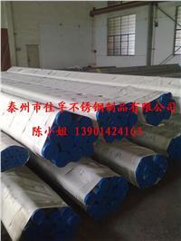 江蘇304不銹鋼無縫鋼管