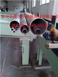 連鑄液壓不銹鋼管材 159*6