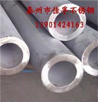 江蘇不銹鋼企業生產的厚壁管 78*17