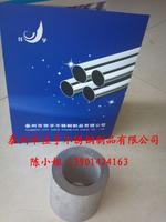 江蘇SUS304不銹鋼厚壁管廠家 SUS304