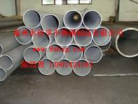 TP316L不銹鋼管化工廠專用耐酸堿 159*4