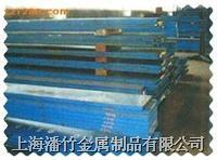 日本日立 高耐磨冷作工具钢 SKD-11