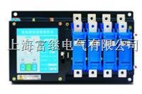 KFP2-200双电源自动转换开关 KFP2-200