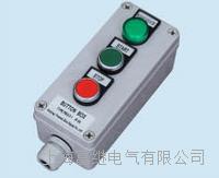 PBP2-1船用遥控按钮盒 PBP2-1