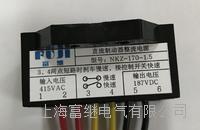 NKZ-170-1.5刹车整流器 NKZ-170-1.5