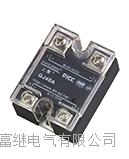 GJ10-40AM固态继电器 GJ10-20AM