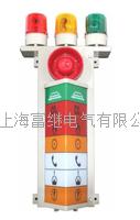 SGB-7警报指示器 SGB-7