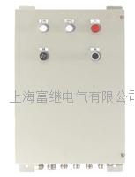SGK-7继电器箱 SGK-7