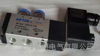 4N210-08电磁阀 4N310-10