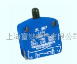 LX44-SK2-11C微动开关 LX44-SK2-11C