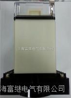 JZS-254静态中间继电器 JZY-223