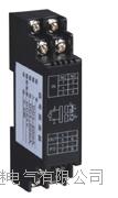 SFR1522C信号隔离器 SFR1522