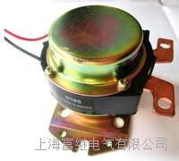 D198电磁式电源总开关 D198-24V
