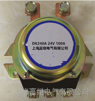 DK240A电磁式电源总开关 DK240A