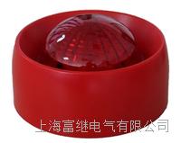 J-EI6085編碼型消防火災聯動報警燈