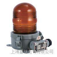 CXH-17信号灯 CXH-17