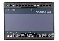 TAS-321DG独立變送器