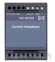 TAC-321DG独立變送器