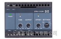 EPN-110DN电子电位计 EPN-110DN