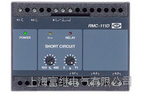 RMC-111D短路保护繼電器 RMC-111D