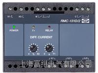RMC-131D差动电流保护繼電器  RMC-131D