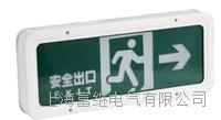 HY-YJ206標志燈