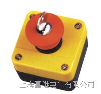 LA239F-J184按钮盒 LA239F-J184