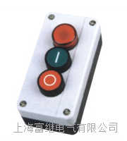 LA239F-B363按钮盒 LA239F-B363