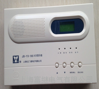 JB-YX-252A液晶汉显式火灾显示盘 JB-YX-252A