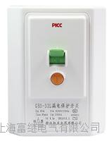 GB1-32L标准型漏电保护空气开关 GB1-32L