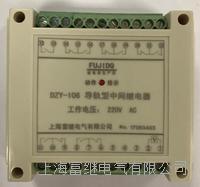 RZS-7D/1分闸、合闸、电源监视综合控制装置 RZS-7D/1