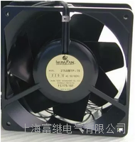 2750MTP-15轴流風機