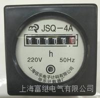 JSQ-4A計時器 JSQ-4A