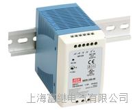 MDR-100-24開關電源 MDR-100-12