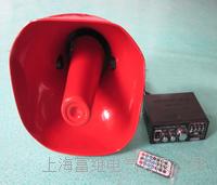 LC-508音乐电铃 LC-508