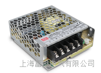 LRS-50-24開關電源 LRS-50-12